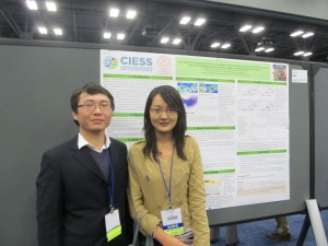 Students at AMS 2013