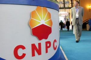 China CNPC sees to invest at least $2bn in Peru after Petrobras deal
